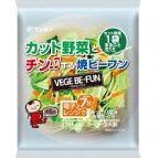 (21春夏新商品)【青果向け商品】ベジビーフン VEGE BE-FUN カット野菜とチン♫する焼ビーフン