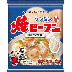 ケンミン焼ビーフン こく旨塩(21春夏リニューアル)