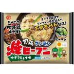 宮崎ケンミン焼ビーフン (2021年2月限定発売)