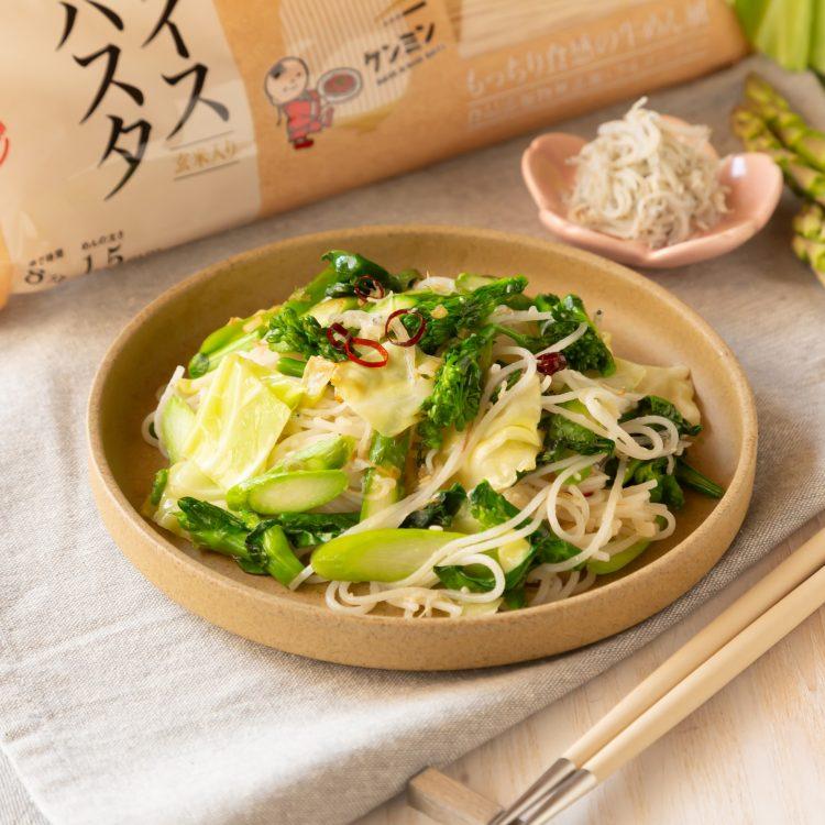 しらすと春野菜のペペロンチーノライスパスタ