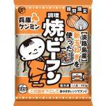 兵庫ケンミン焼ビーフン (2021年5月発売)