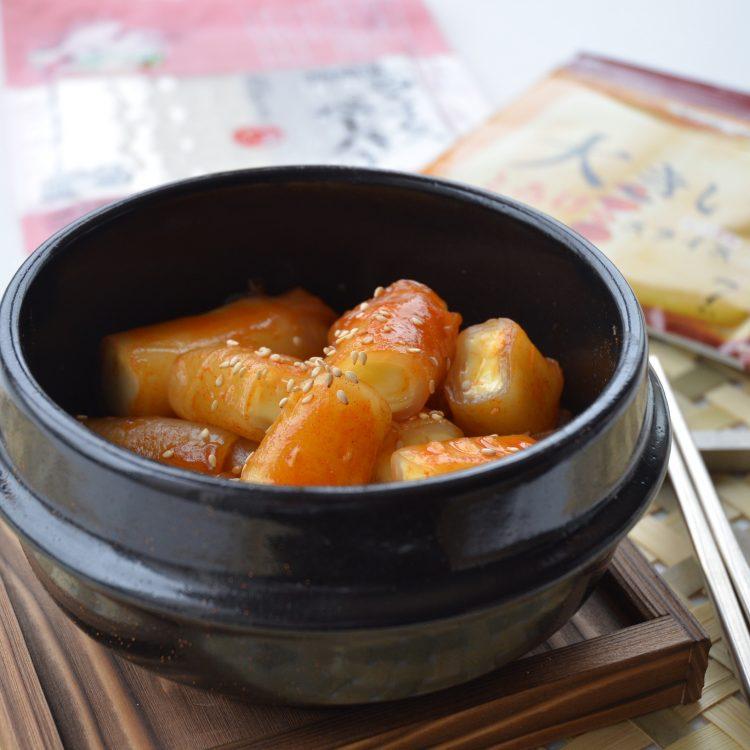 とろとろの韓国風ライスペーパーチーズトッポギ