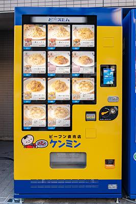 自動販売機の概要