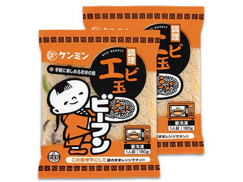 エビ玉ビーフン(2食入り) 500円