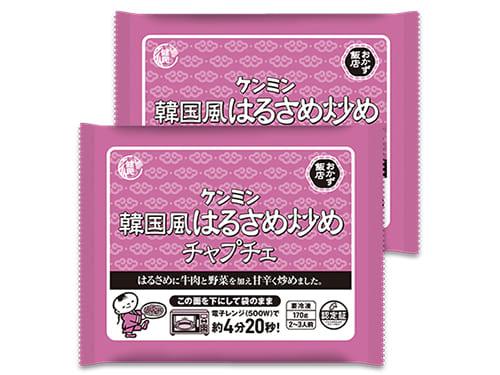 韓国風はるさめ炒めチャプチェ(2食入り) 500円
