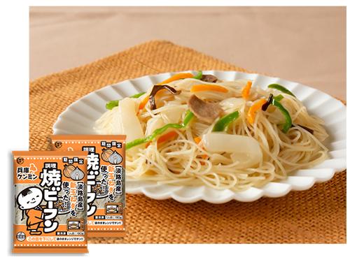 2位:兵庫ケンミン焼ビーフン (2食入り) 600円