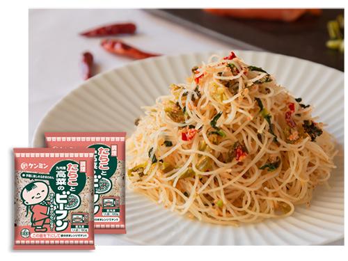 3位:たらこと高菜の焼ビーフン  (2食入り) 500円