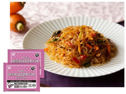 4位:韓国風はるさめ炒めチャプチェ (2食入り) 500円