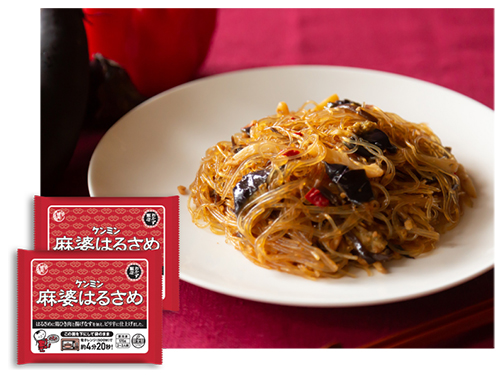 5位:麻婆はるさめ (2食入り) 500円