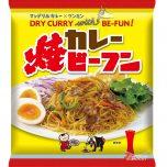マンドリルカレー焼ビーフン (21秋冬発売)