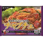 韓国風はるさめの炒め物 チャプチェ