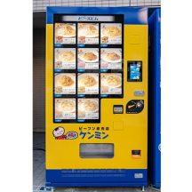 ケンミン冷凍焼ビーフン自動販売機は24時間営業中
